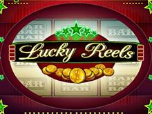 Классический автомат Lucky Reels приглашает играть в Вулкан на деньги